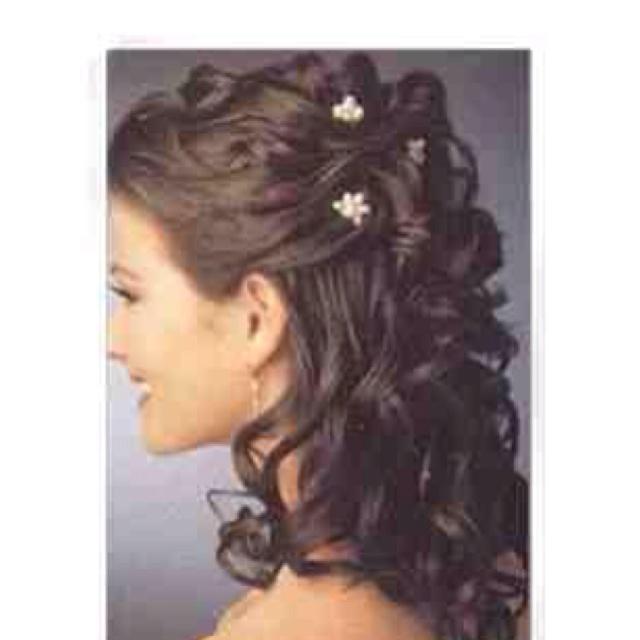 Прически на свадьбу для гостей на длинные волосы